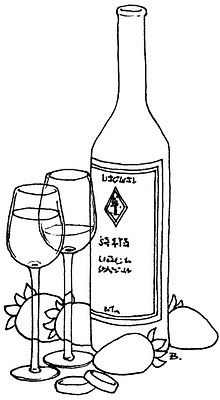 Wine Bottle And Wedding Rings With Images Bottle Drawing