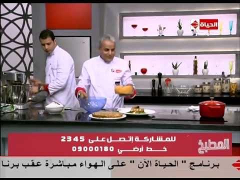 برنامج المطبخ الشيف يسرى خميس طريقة عمل مربى الجزر الاحمر Al Matbkh Liquor Cabinet Youtube