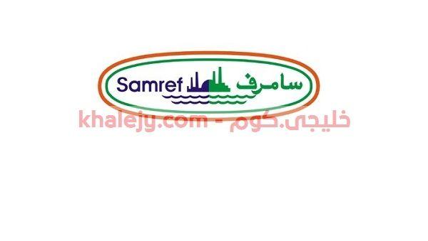 وظائف هندسية وفنية أعلنت عنها مصفاة أرامكو السعودية موبيل المحدودة سامرف للسعوديين وغير السعوديين حملة الدبلوم والبكالوريوس في عدد من الت Personal Care Person