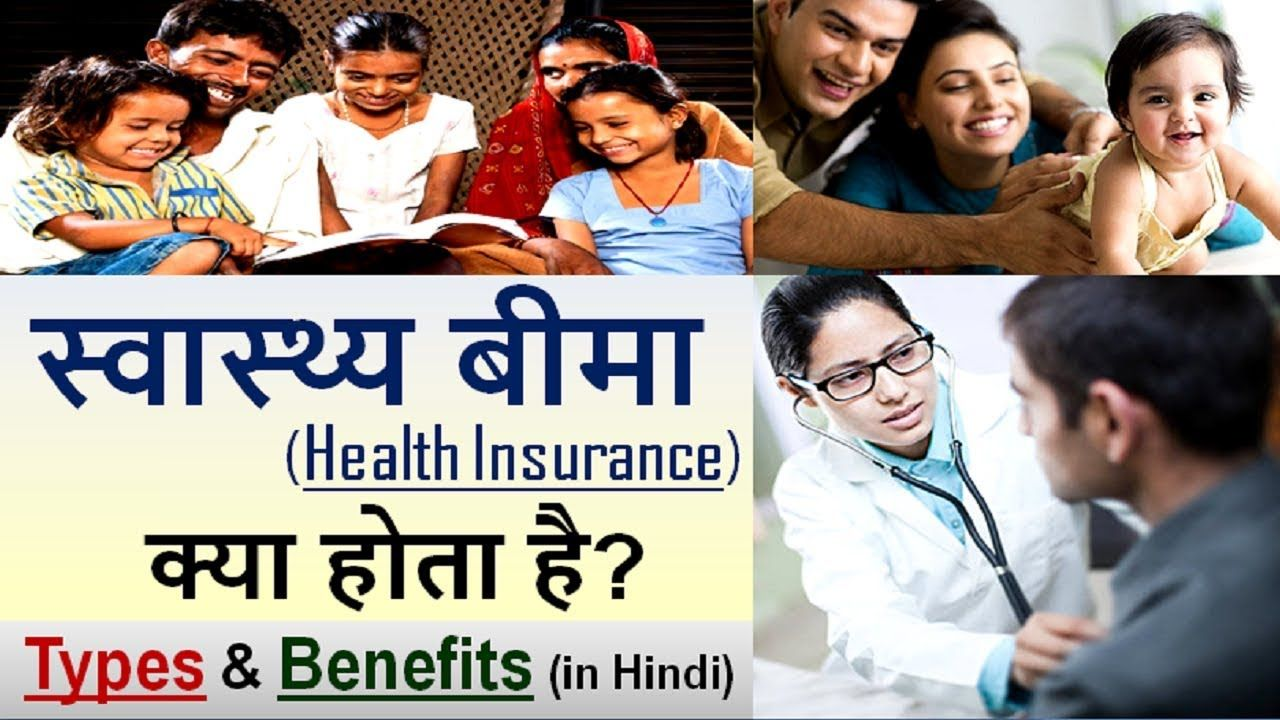 Gaining The Best Knowledge About Health Insurance Health