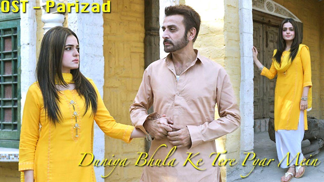 Duniya Bhula Ke Tere Pyar Mein | Love Song | OST - Parizad | New Drama S... | Pakistani Dramas | Pinterest | Pakistani dramas, Drama and Pakistani