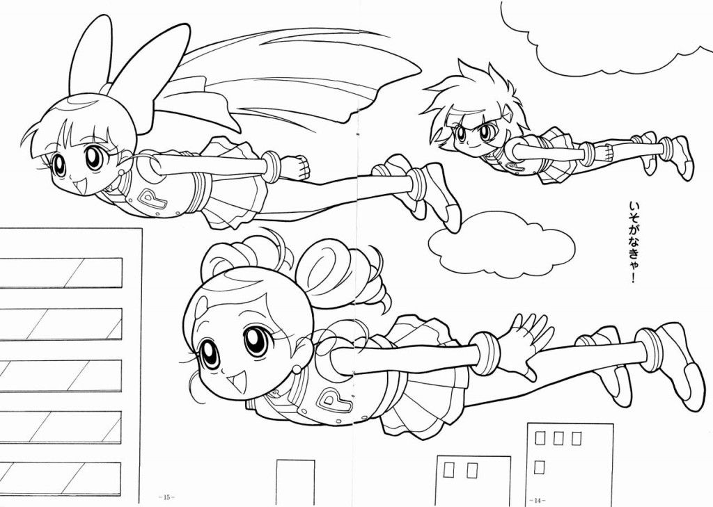 Powerpuff Girls Z Coloring Pages Google Search Anime