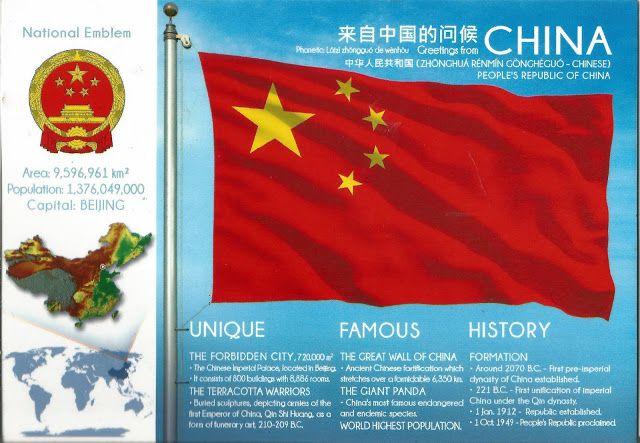 1228 China Banderas Escudo Viajes