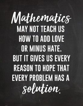 Math Inspirational Quote Poster Inspirational quotes
