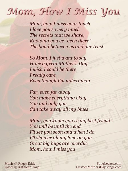 Miss You Mom In Heaven Mom Poems Mom In Heaven Quotes