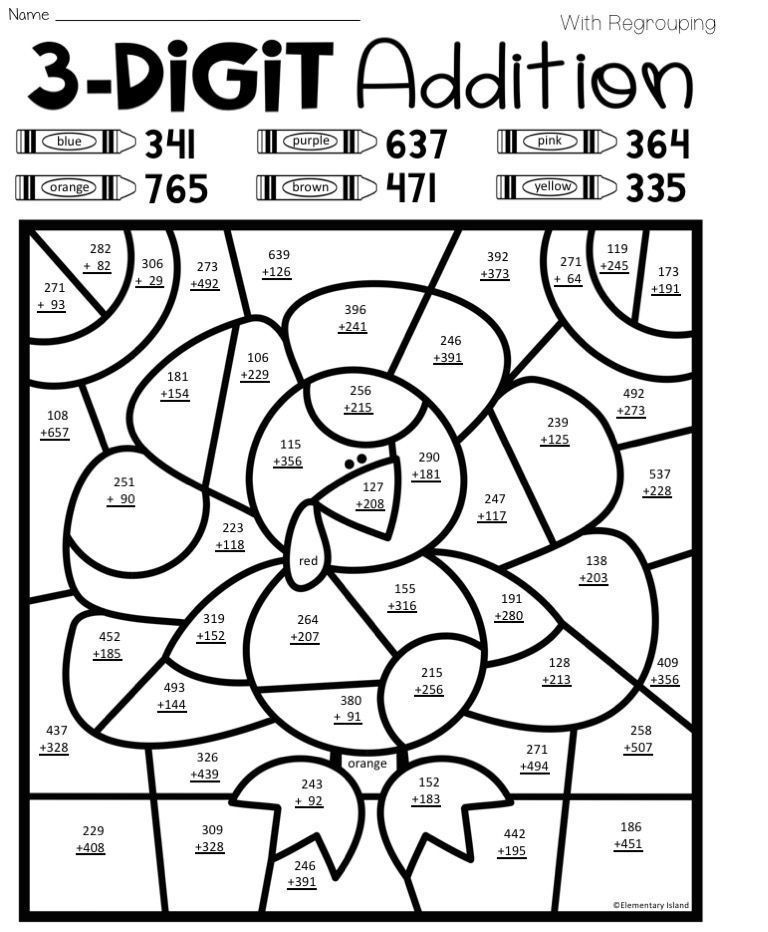 3 Digit Addition With Regrouping Coloring Worksheets