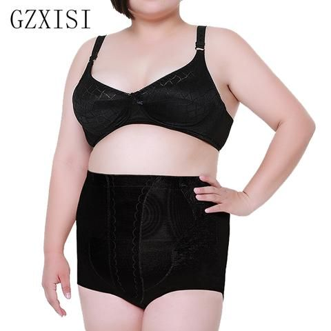 648a4287a1d Extra Large Plus Size Tummy Control Panties Women Belly Band Slimming  Corrective Underwear Shaper Waist Belt Corset Shapewear
