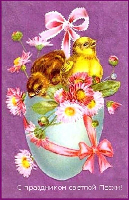 owen1141952 — «Пасхальная открытка.» на Яндекс.Фотках