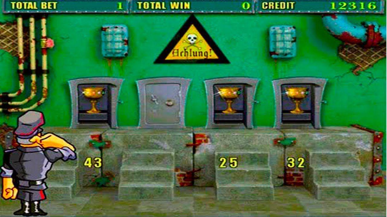 резидент автоматы игровые игру скачать
