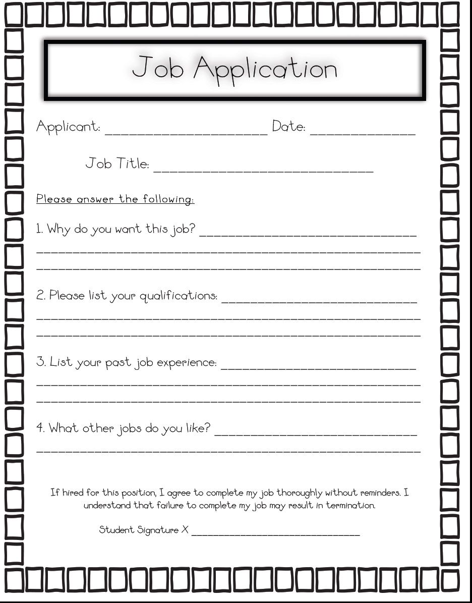 job application essay format