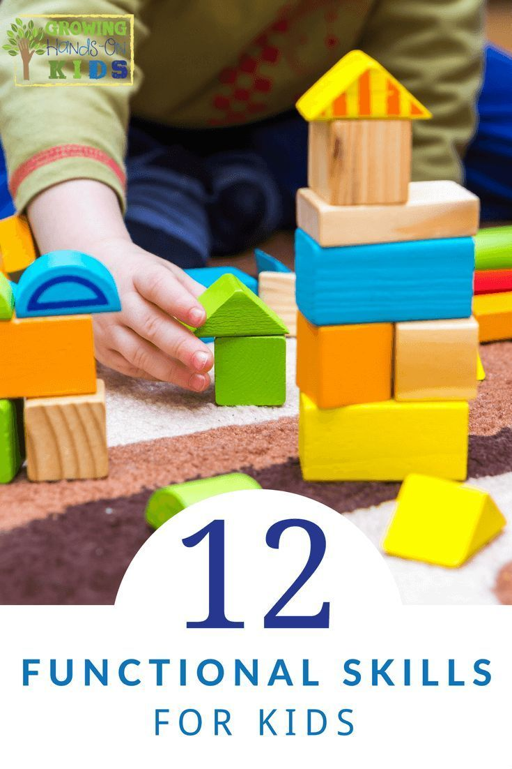 12 Functional Skills for Kids, tips and activity ideas from a pediatric therapist team. via /growhandsonkids/
