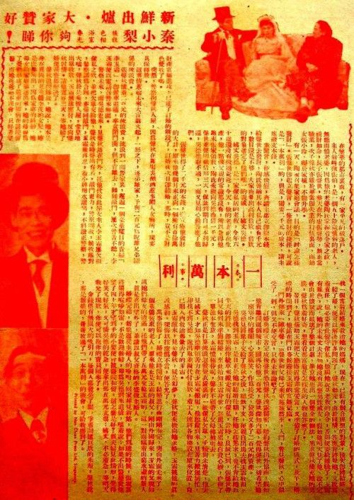 電影戲橋 Hk movie, Movies, Movie posters