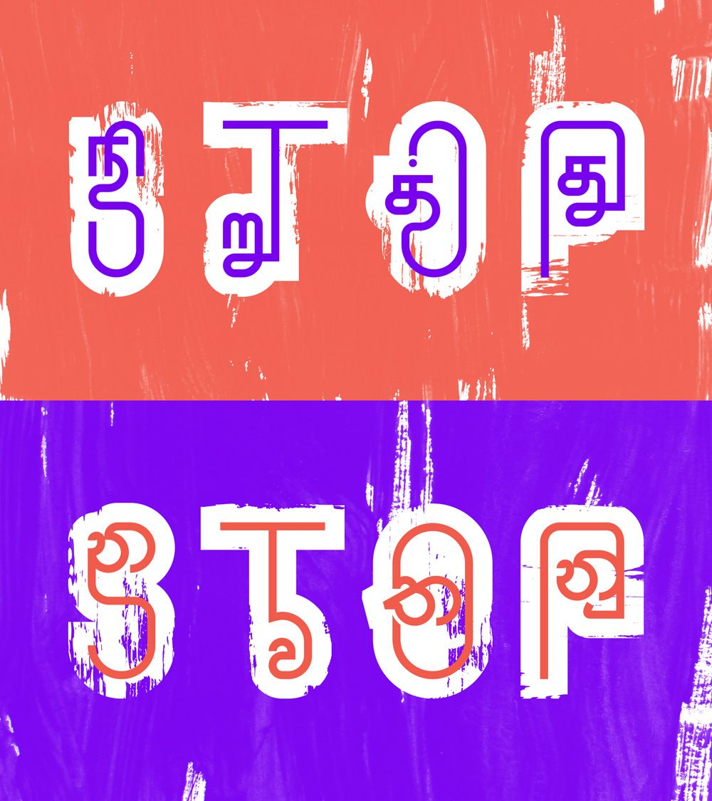 Noted New Logo and Campaign for StopTorture by TEMPLO