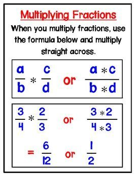 teach me how to multiply fractions