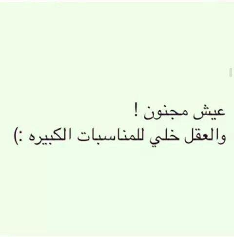 عيشهآ صَح :)