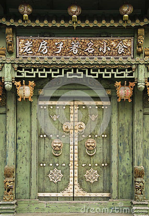 OLD CHINESE DOORS | Old Chinese Door George Town Penang Malaysia Royalty Free & OLD CHINESE DOORS | Old Chinese Door George Town Penang Malaysia ...