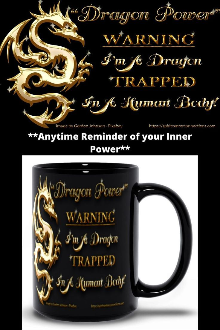 Dragon Power Reminder of Your Inner Power  #teamugs