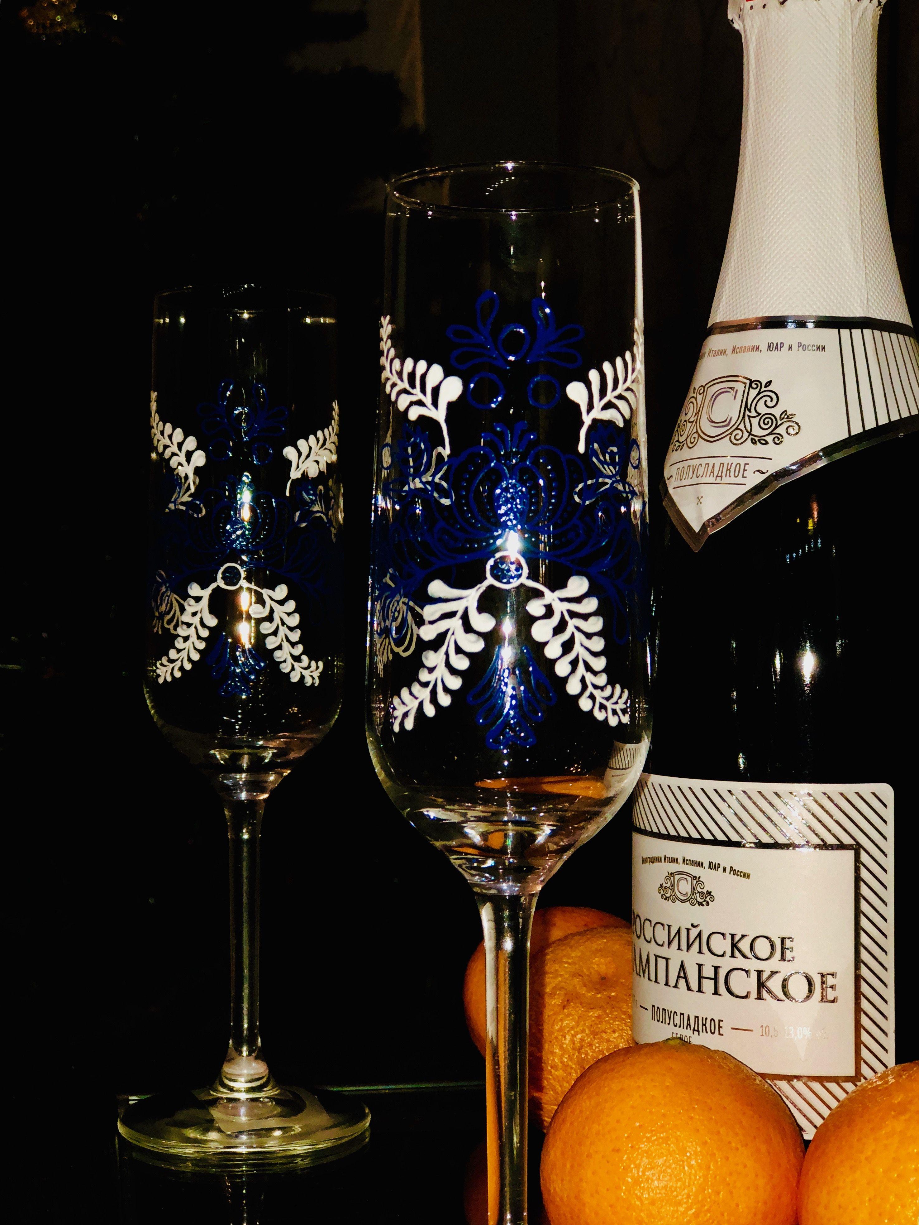 Отличный подарок на Новый год!!! | Стекло, Кружка, Новый год