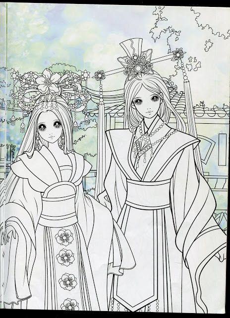 Princess Coloring Book 2 Mama Mia 193 Lbumes Web De Coloring Princess Anime