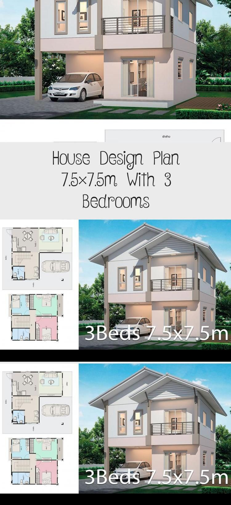 House Design Plan 7 5x7 5m With 3 Bedrooms