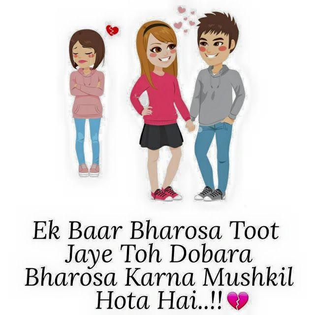 Short hindi shayari on life 2018 | Hindi, Hi images ...