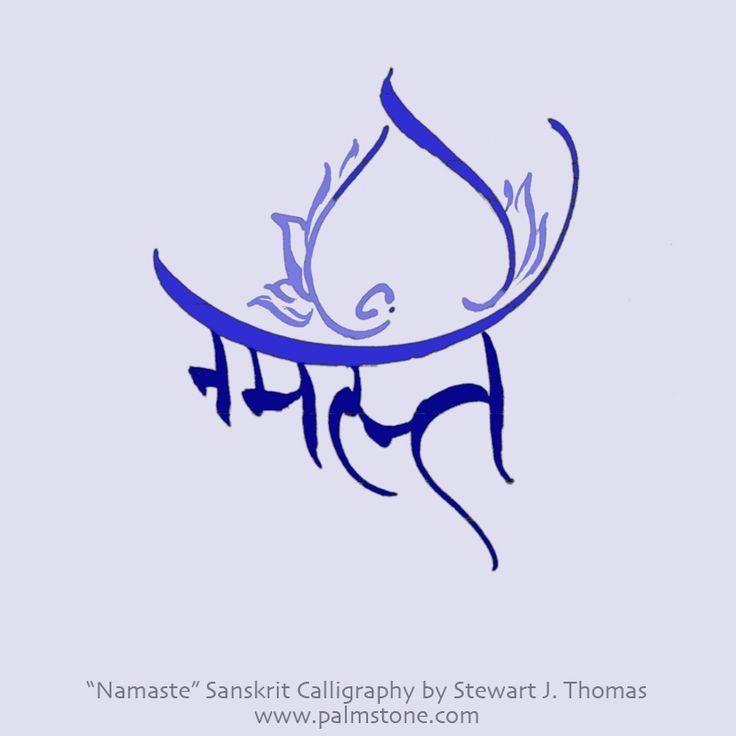 Namaste Sanskrit Devanagari Hindi Gujarati Tats Pinterest