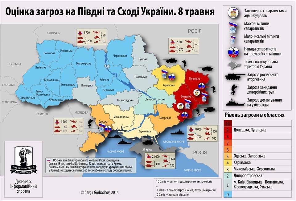 Sergii Gorbachovthreat Assessment In South East Ukraine May 8