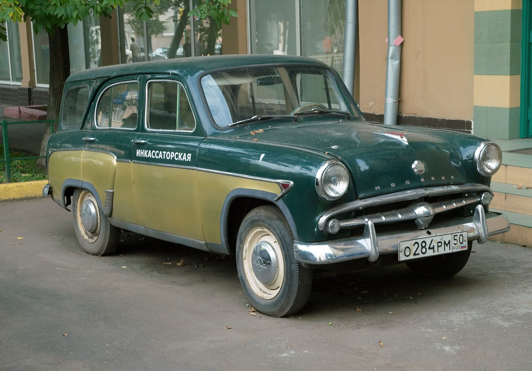 The car Moskvich-403: technical characteristics, tuning, photo