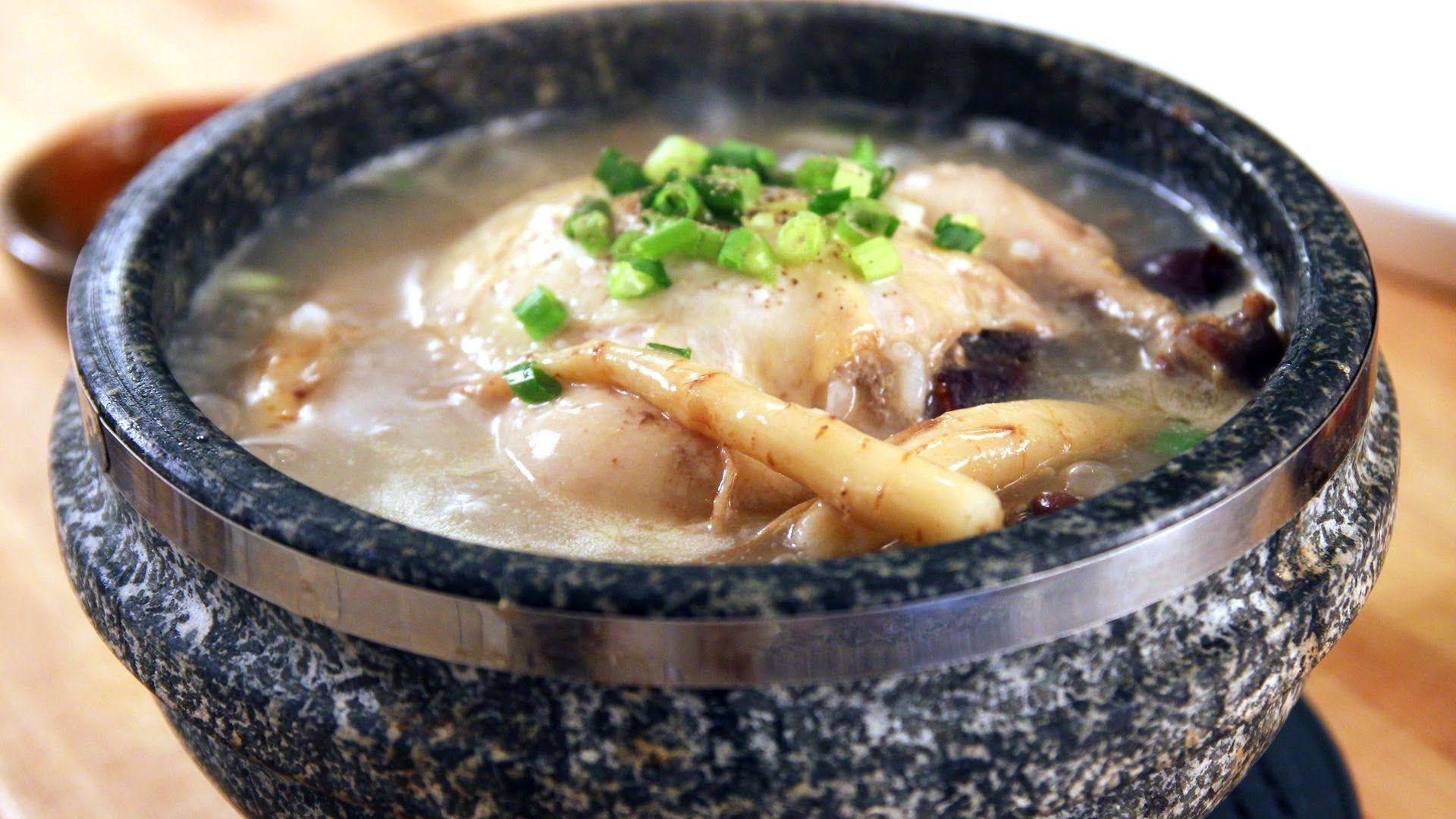 Korean ginseng chicken soup (