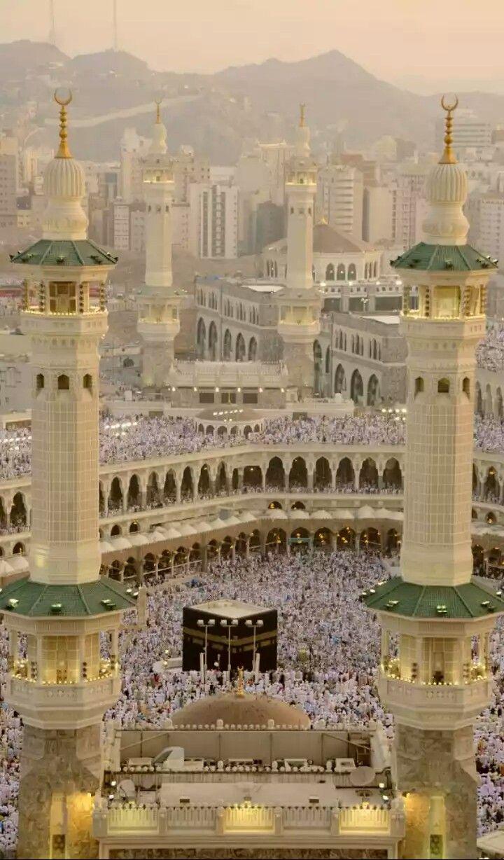 Masjidil Haram, Makkah | Masjids - Saudi Arabia | Mecca
