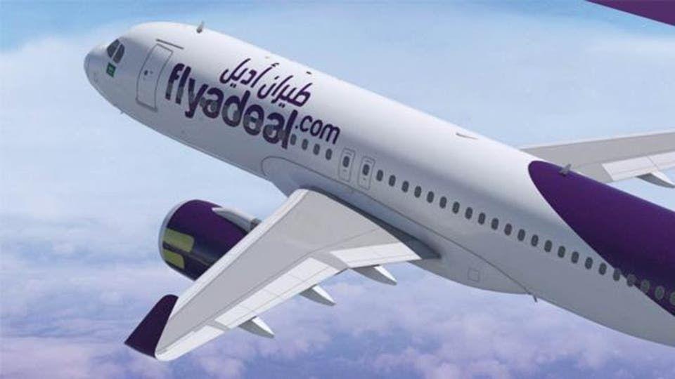 لماذا اختار رحلات طيران اديل Aircraft Passenger Jet Passenger