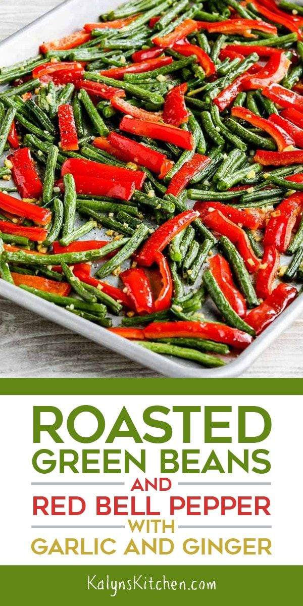 Roasted Green Beans and Red Bell Pepper with Garlic and Ginger – Kalyn's Kitchen