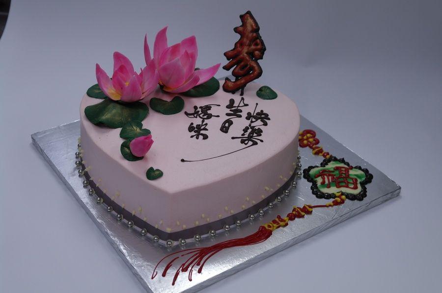 3 d birthday cakes 3d lotus birthday cake 3d lotus birthday cake