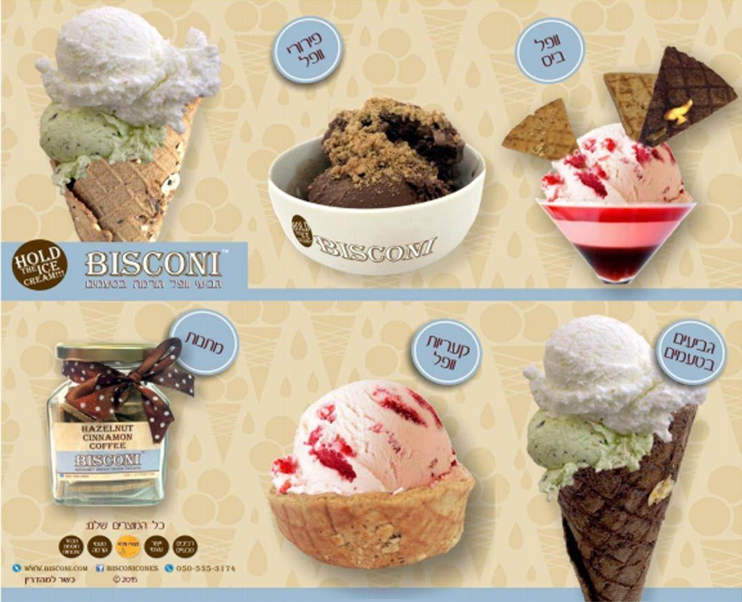 Gourmet icecream cones are the new scoop gourmet ice