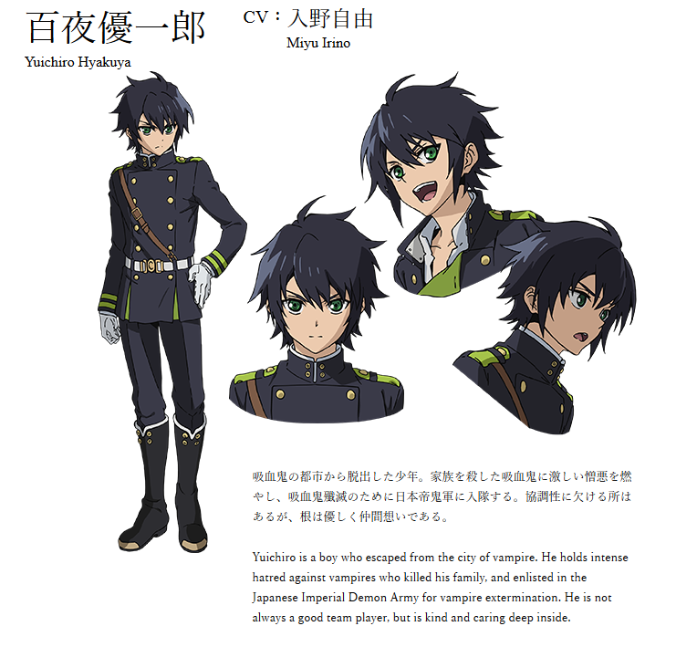 Seraph Of The End Yuichiro This Anime Looks So Great And I M Super Excited For It I Can T Wait Un Owari No Seraph Seraph Of The End Anime Character