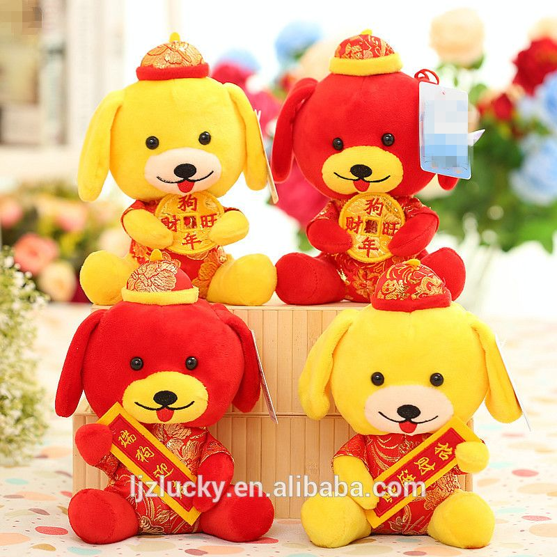 2018 New Style Wholesale Chinese Cute And Rich Dog Plush Toy High