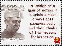Jawaharlal Nehru Quote Book Worth Reading Essay In Hindi Par 10 Line Mera Priya Neta
