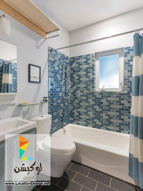 ديكورات حمامات سيراميك مساحات صغيرة 2015 Bathroom Design Amazing Bathrooms Ikea Farmhouse Sink