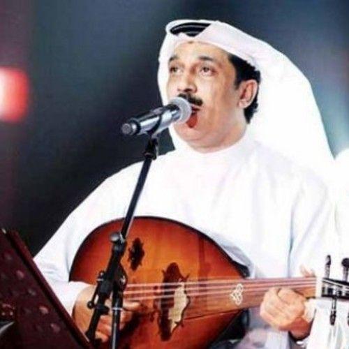 عبدالله الرويشد لمني بشوق Music Instruments Music Guitar