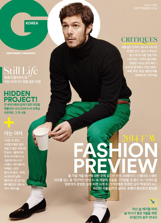 Adam Brody Covers Gq Korea And It S Adorable Magazine Cover Design Magazine Cover Adam Brody