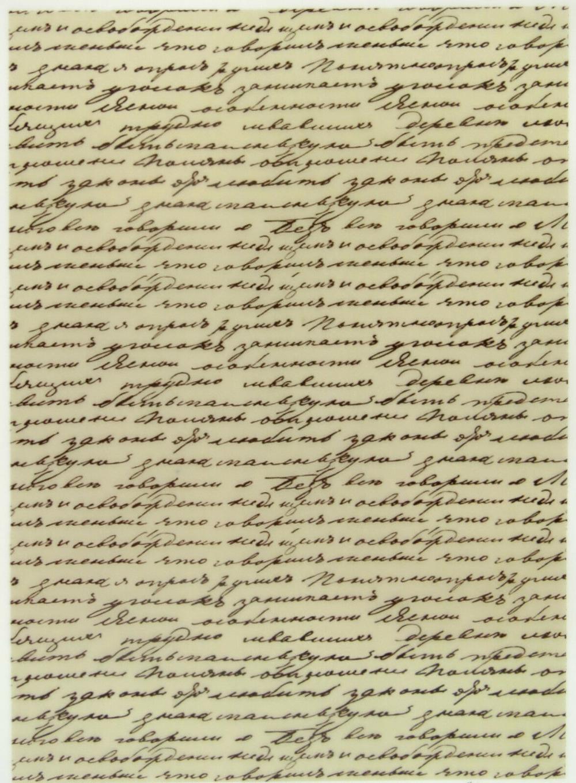 Printed Translucent Vellum Scrapbook Paper A 4 Writing 5901779121390 Ebay In 2020 Vintage Scrapbook Paper Vellum Paper Vintage Writing