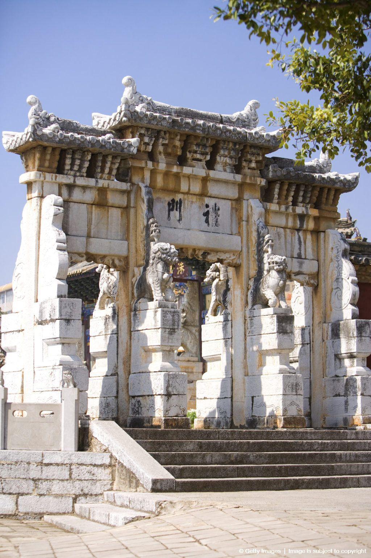 China Yunnan Province Jianshui Confucian Temple Voyage