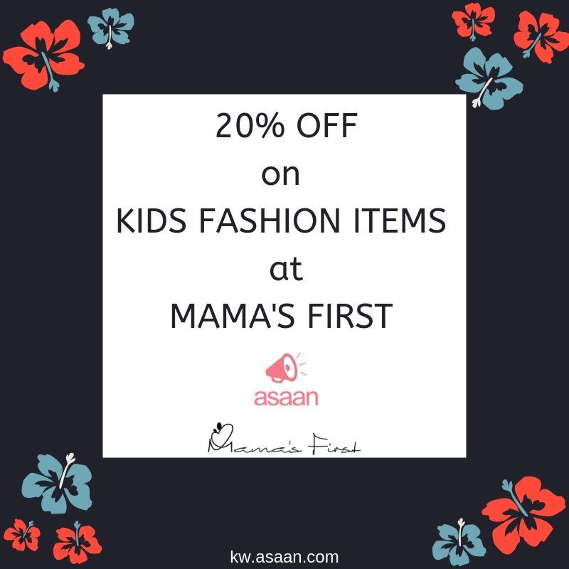 Mama S First Coupon Codes Up To 60 Off Jan 2021 Kuwait Baby Care Tips Mama Coupon Codes