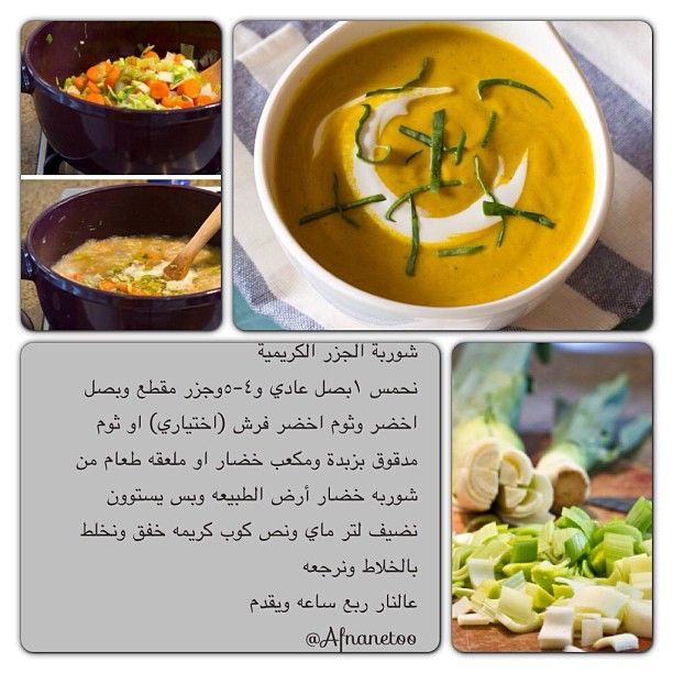 Pin By Yomna Abdelhamid On Recipes Cookout Food Baby Food Recipes Comfort Food