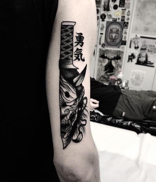 Small Japanese Tattoo: Pin De Bliharzh Elizabeth En (Э)восточные