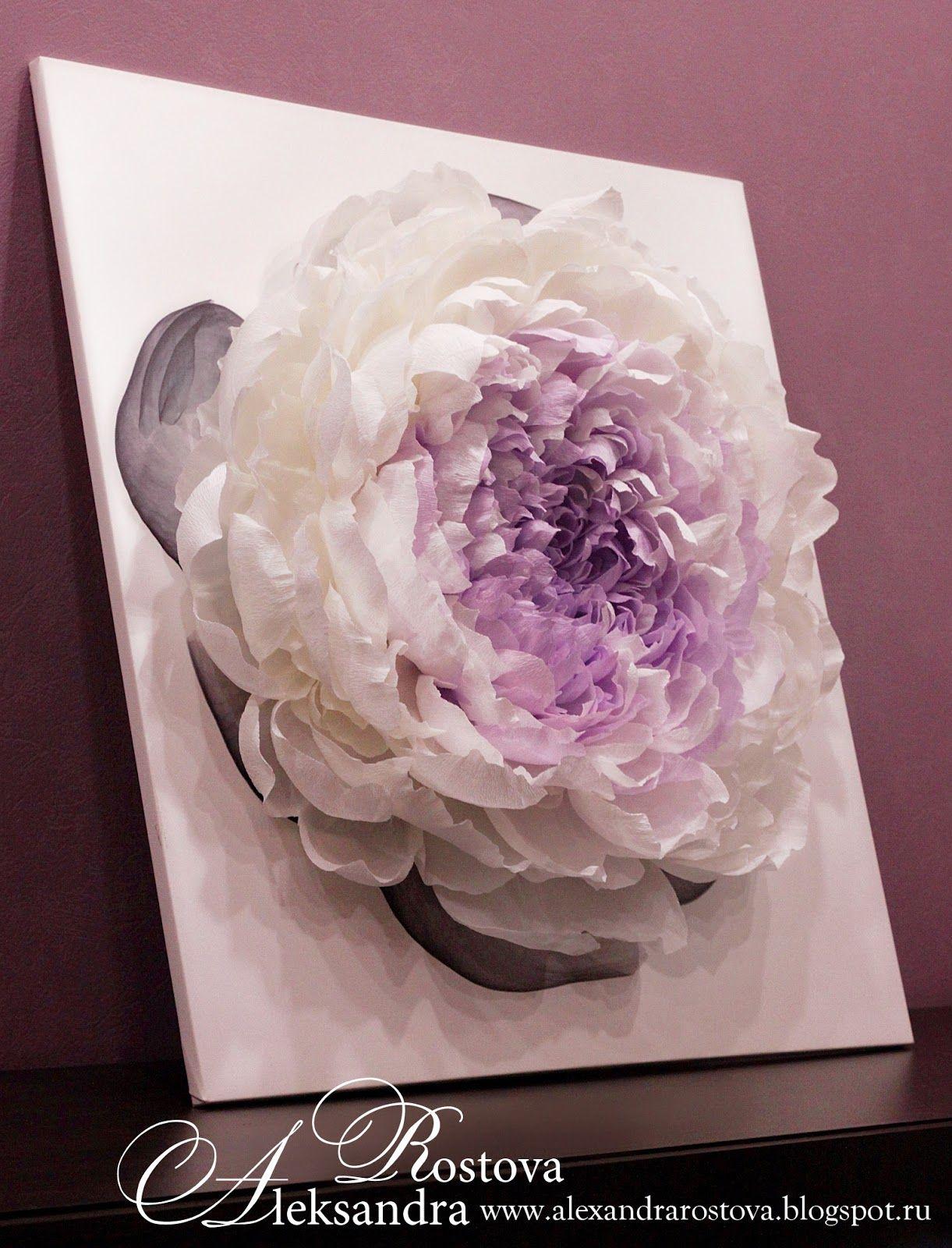 Цветы из гофробумаги на заказ доставка цветов в городе руза