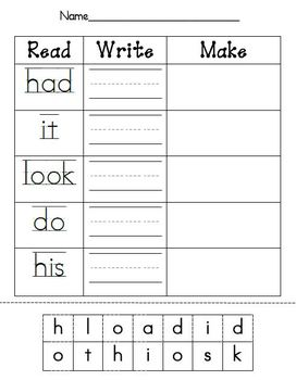 how to make a worksheet in word