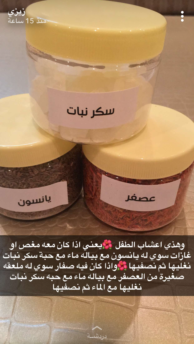 Pin By وله الخنفور On Sante Et Beaute Hair Care Recipes Health Skin Care Health Healthy
