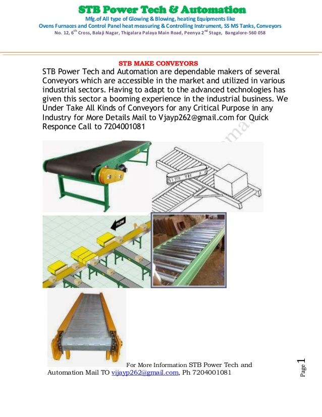 industrial Conveyor Manufacturers in Bangalore by conveyor