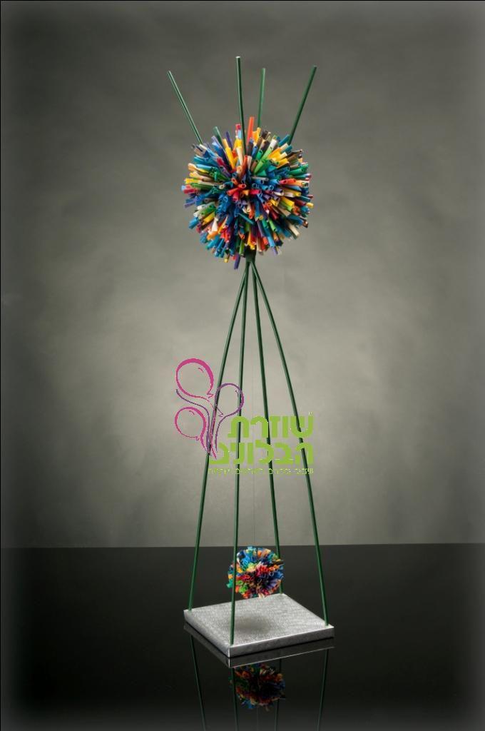 Balloon Center piece; Pendulum עיצוב בלונים בסגנון מטוטלת
